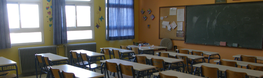SS_Classroom.png