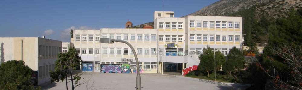 SS_School.png