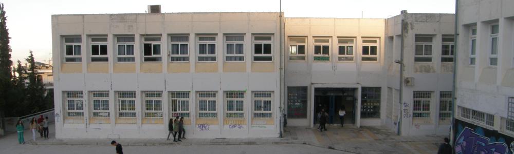 SS_School2.png